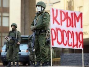 KNXV Crimea_1393695337565_3214122_ver1.0_640_480