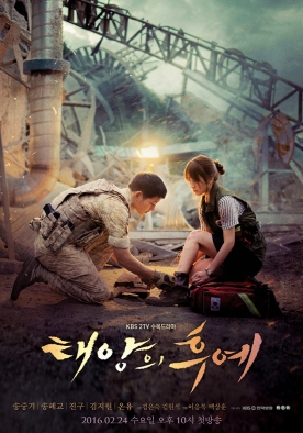 Descendents of the Sun